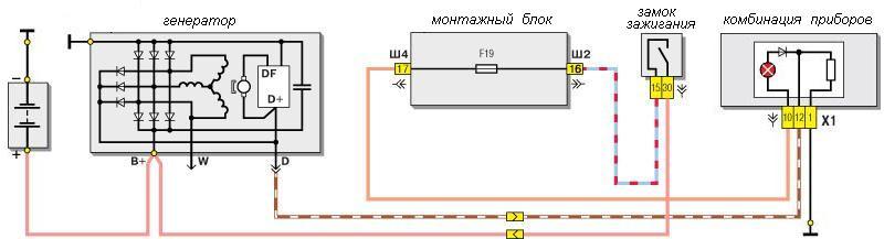 Схема возбуждения генератора